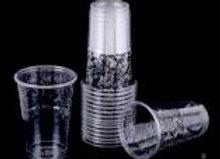 כוס מרוקאית שחור