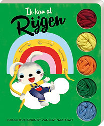 IkKanAl_Rijgen-cover.jpg