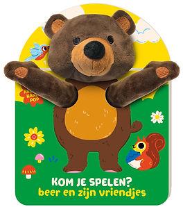 Playtime_Bear_NL.jpg