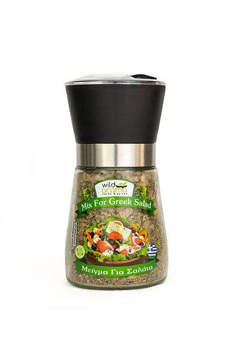 Wild Aroma Mix for Greek Salad Mill 125g