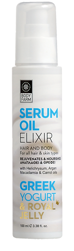 Bodyfarm Yogurt & Royal Jelly Serum Oil 100ml