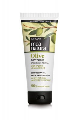 Mea Natura Olive  Body Scrub Wellness & Revival 200ml