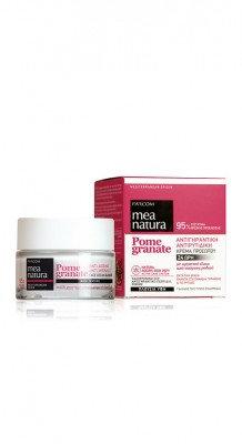 Mea Natura PomegranateAnti-Ageing, Anti-Wrinkle 24-Hour Face Cream 50ml