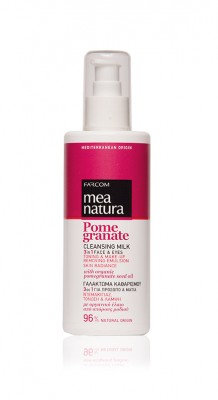 Mea Natura Pomegranate Cleansing Milk 3 in 1 Face & Eyes 250ml
