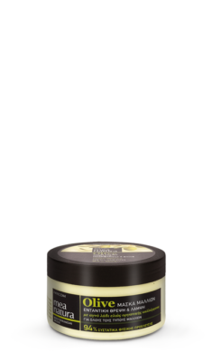 Mea Natura Olive Hair Mask Intensive Nourishment & Shine 250ml