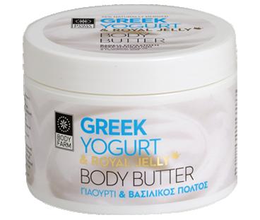 Bodyfarm Greek Yogurt & Royal Jelly Body Butter 200ml