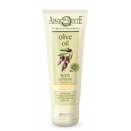 APHRODITE Comforting Body Lotion with Avocado & Chamomile 200ml