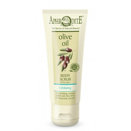 APHRODITE Exfoliating Body Scrub 200ml