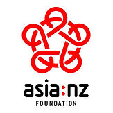 Asian NZ Foundation - logo