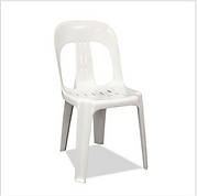White Barrel Chair - Front Angle.png