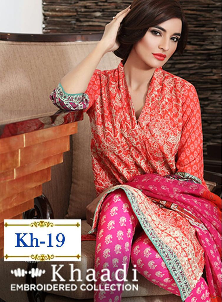 1a4534d962 Khaadi Latest Embroidered Lawn Collection Replica | website