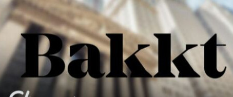 شركة Bakkt التابعة لبورصة نيويورك ستمول مستقبل البيتكوين