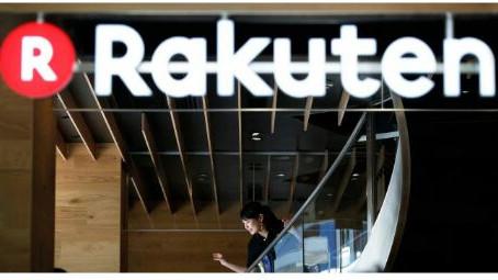 عملاق التجارة الإلكترونية الياباني Rakuten يطلق محفظة لتداول العملات الرقمية