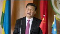 """الصين تصدر """"قانون العملات الرقمية"""" لأول مرة ليُطبق في يناير 2020"""