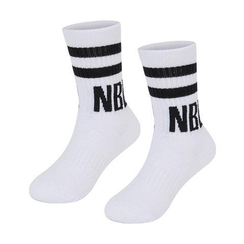 2 Pack Active NBL Socks