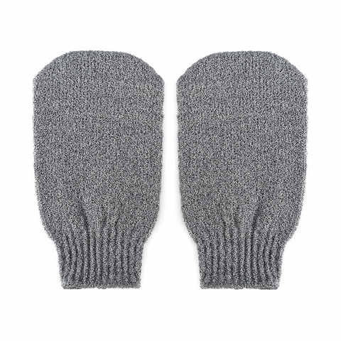 2 Pack Exfoliating Mitts - Grey