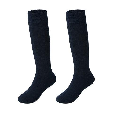 2 Pack Knee High Socks