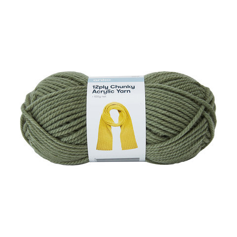 12 Ply Chunky Acrylic Yarn - Khaki