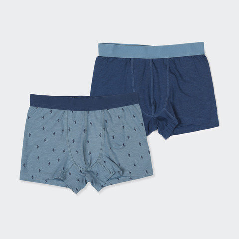 2 Pack Super Soft Trunks