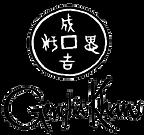 Genghis Khan Mongolian BBQ Logo