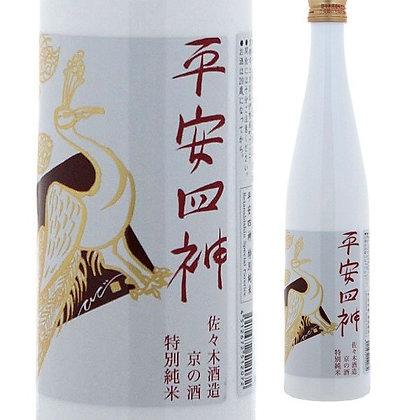 平安四神White 特別純米 500ml