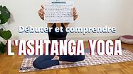 débuter et comprendre l'ashtanga yoga.pn