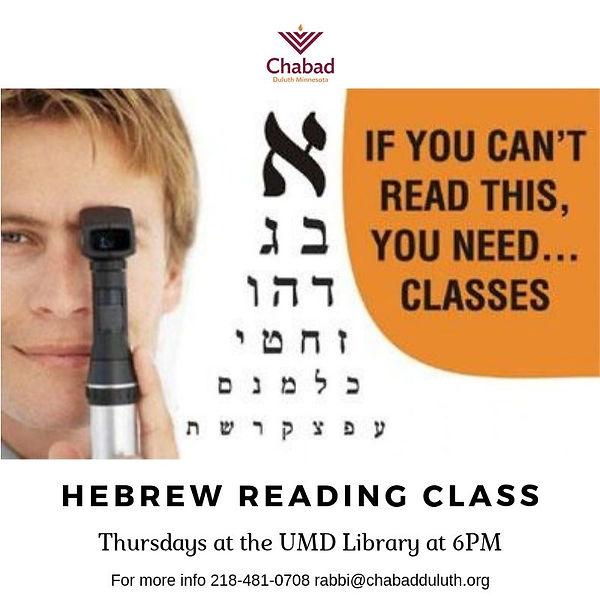 Hebrew reading class.jpg
