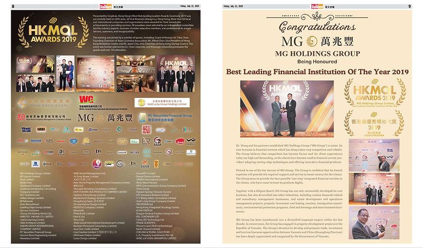 HKMOL Awards 2019 - The Standard.jpg