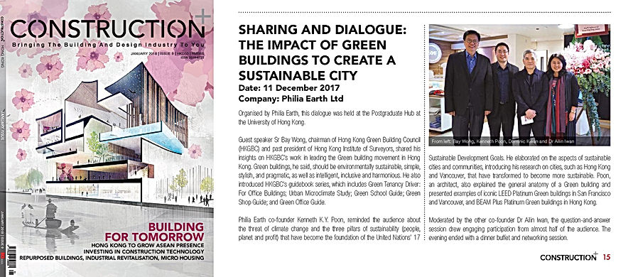 Sharing and Dialogue.jpg