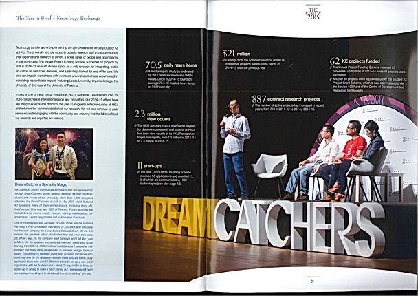 A&K @ Dream Catcher 2015.jpg