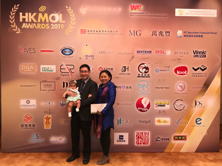 philiaearth won Hong Kong Most Outstanding Leaders Award in 2019