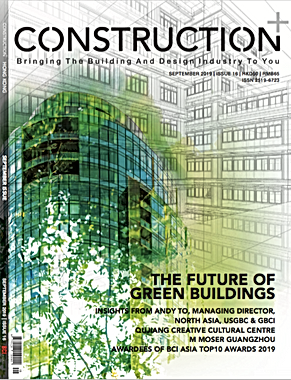 Construction Magazine Sept 2019.png