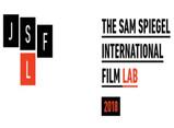 קול קורא   חממת הקולנוע הבינלאומית של סם שפיגל
