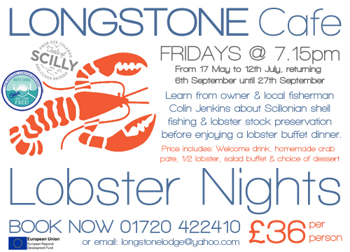 lobster night poster2019 landscape