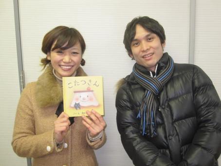 2012.1.20  絵本「こたつさん」の歌ができました!