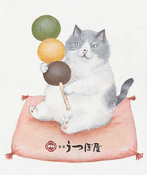 sうつぼ屋マル.jpg