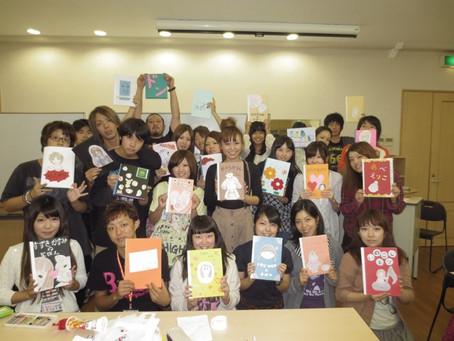 2012.9.3 絵本制作の授業風景