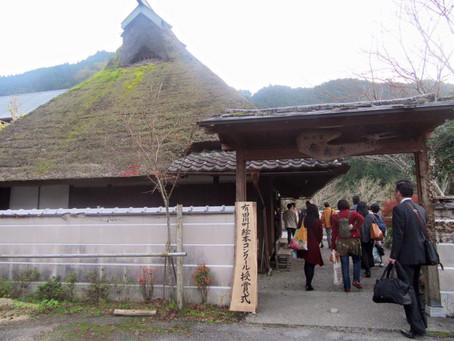 2015.11  有田川町 絵本コンクール授賞式&イベント