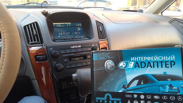 Lexus iCarRadio.jpg