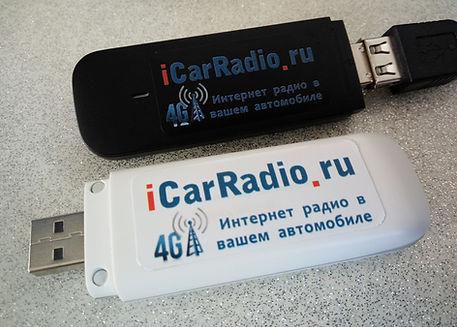 icarradio modems.jpg