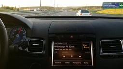 Тест iCarRadio на трассе M2