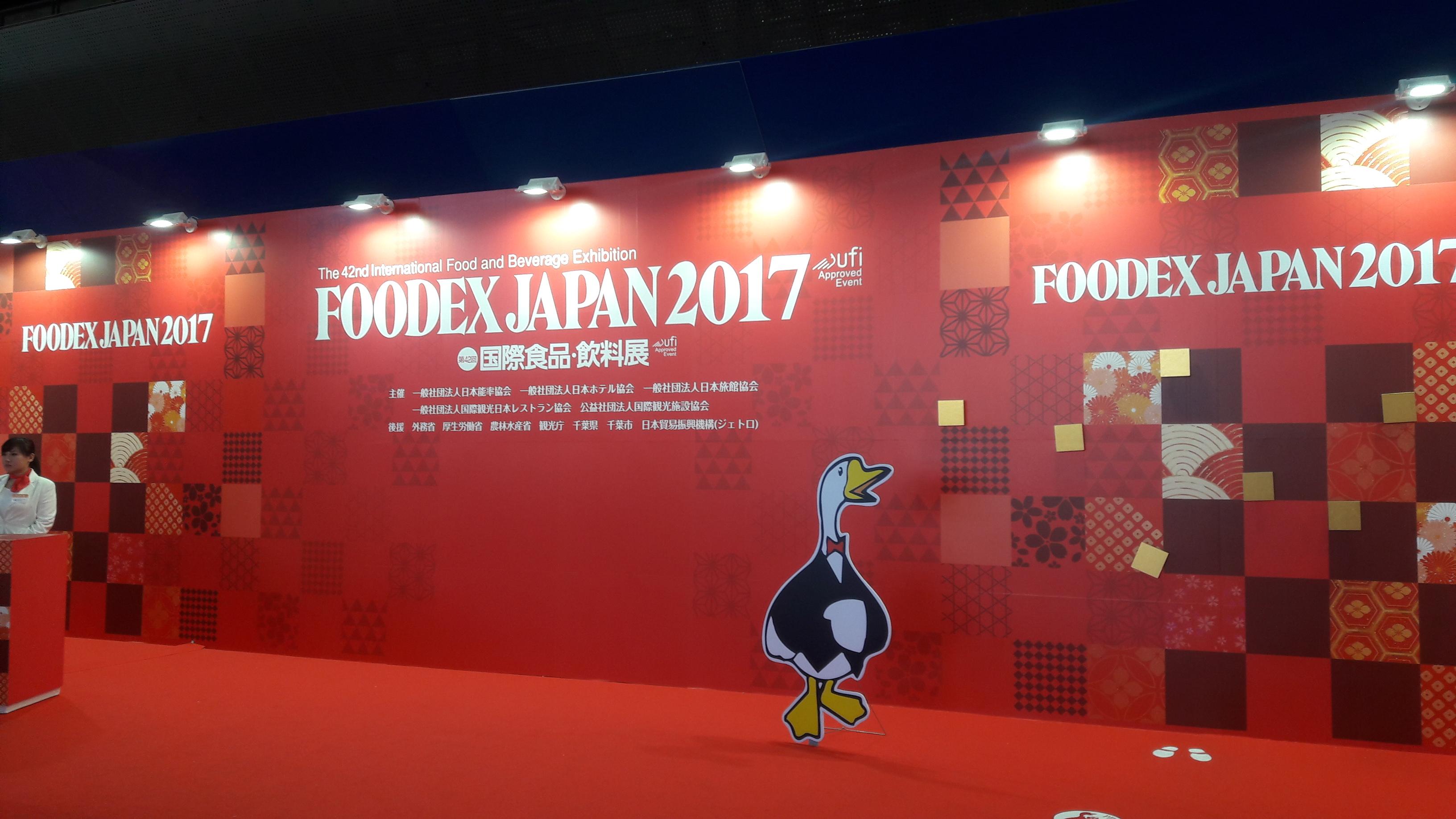 Foodex 2017