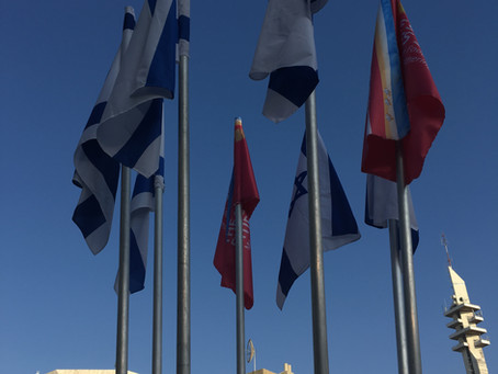 The 9th Tel Aviv Cities Summit
