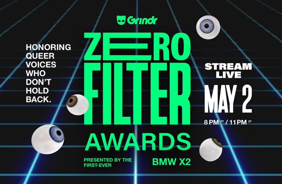 BMW Zero Filter Award Branding