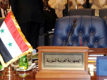 Syrie : Aujourd'hui les Emirats, demain l'Arabie Saoudite…