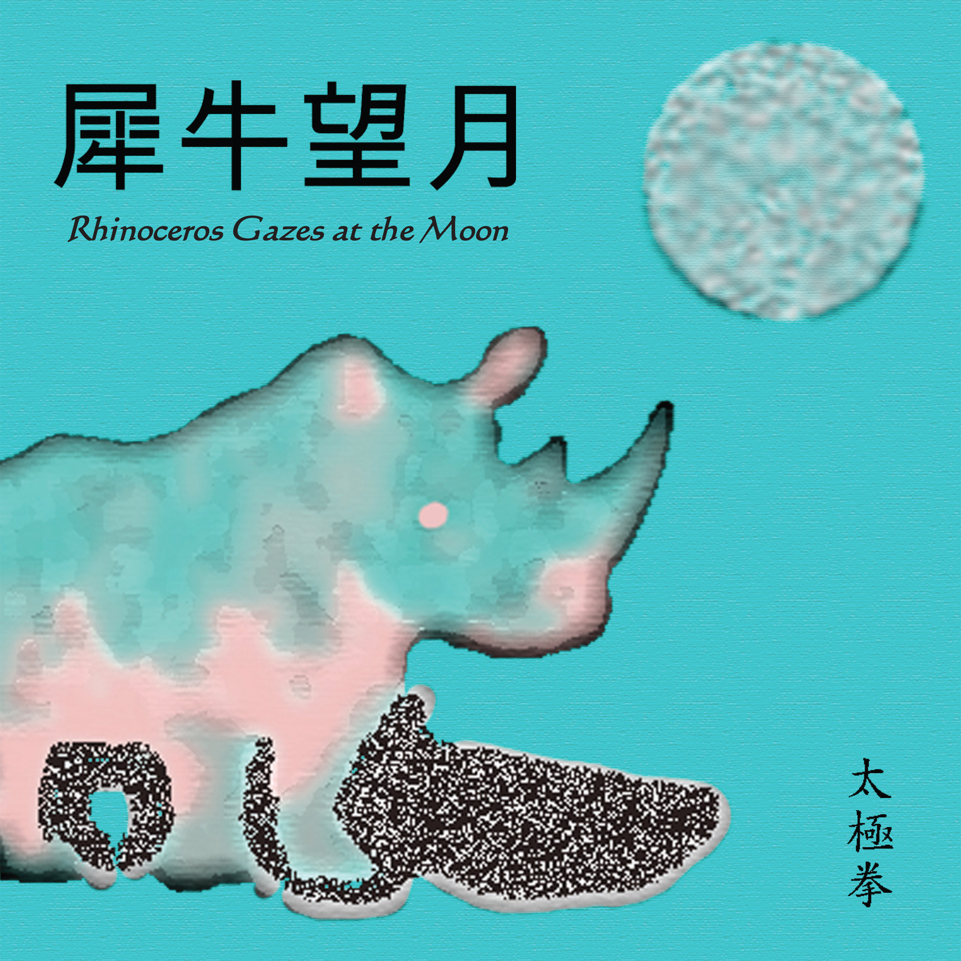 Rhinoceros Gazes at the Moon