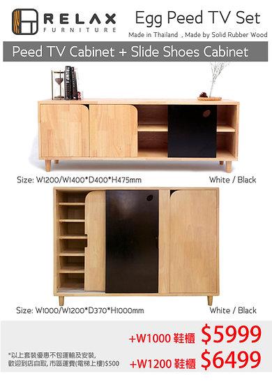 Peed TV + Slide Shoes Cabinet Set