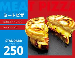 ミートピザ(STANDARD)