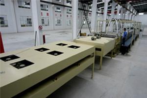 Fasilitas Pabrik Aluontop 7