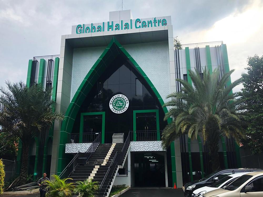 Gedung Global Halal Center